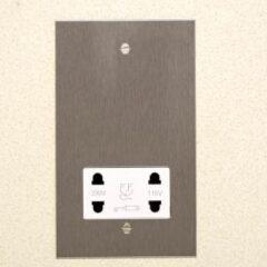shaver-sockets-forbes-2